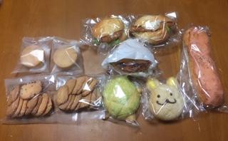 広島県福山市 スーパー 鮮Do!エブリイ パン