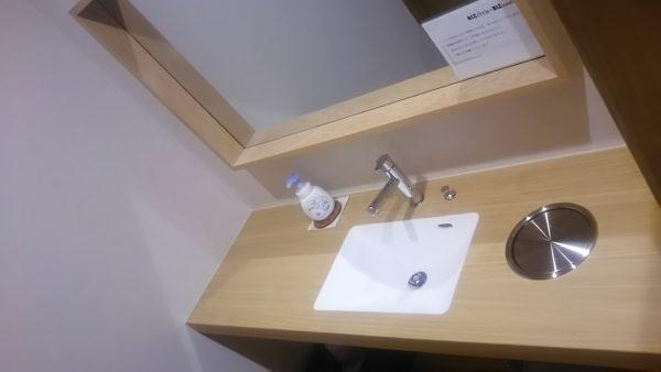 「BIZcomfort町田店」トイレ