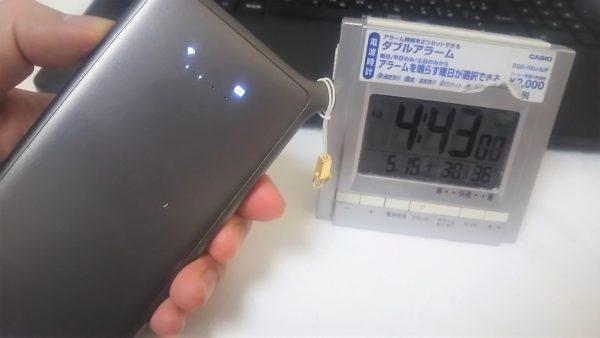 U2s バッテリー残量4分の2