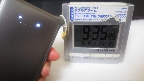 U2s バッテリー残量4分の1