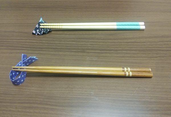 折り紙を使った箸置きの作り方!