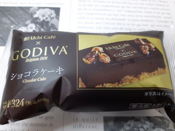ローソンUchi Cafe x GODIVA「ショコラケーキ」レビュー