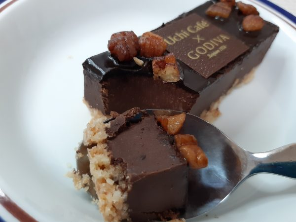 Uchi Cafe x GODIVA「ショコラケーキ」の味
