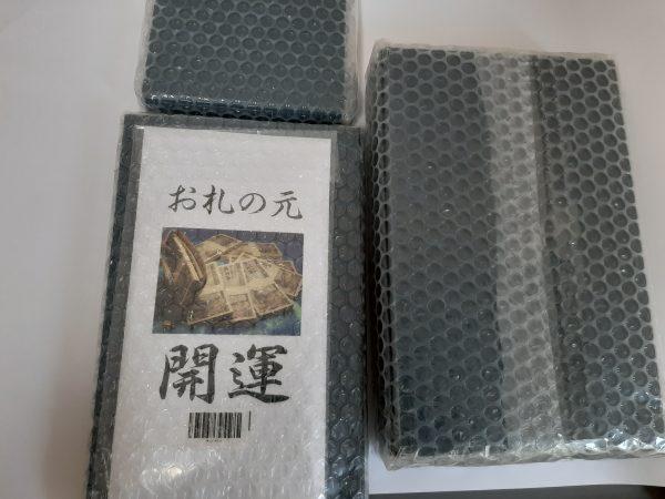 財布屋の開運財布「白蛇財布」