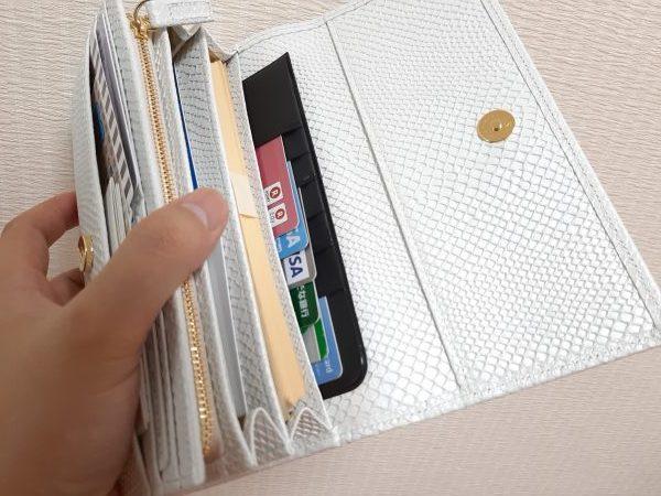 財布屋 白蛇財布 カード収納