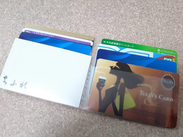 キャン★ドゥ「長財布に入るカードホルダー」カードを収納した状態