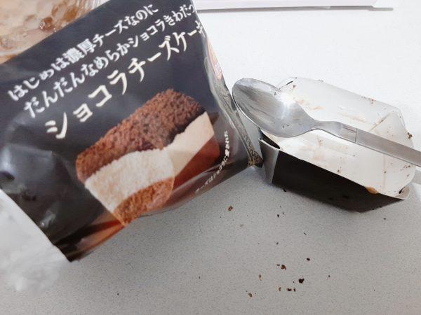 ファミマ「ショコラチーズケーキ」完食