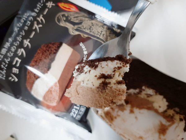 ファミマ「ショコラチーズケーキ」レビュー