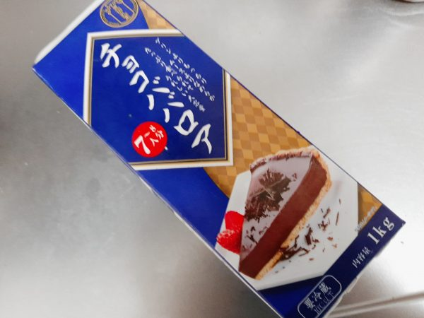 業務スーパー「チョコババロア」レビュー