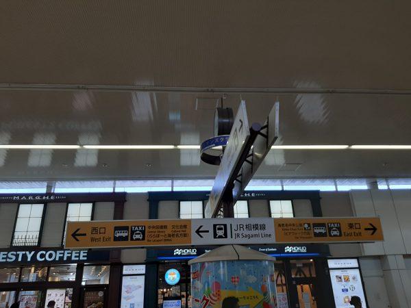 小田急線海老名駅 西口