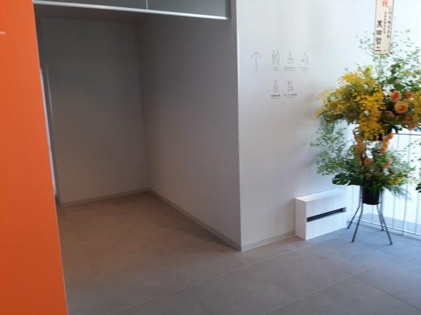 ロマンスカーミュージアム トイレ