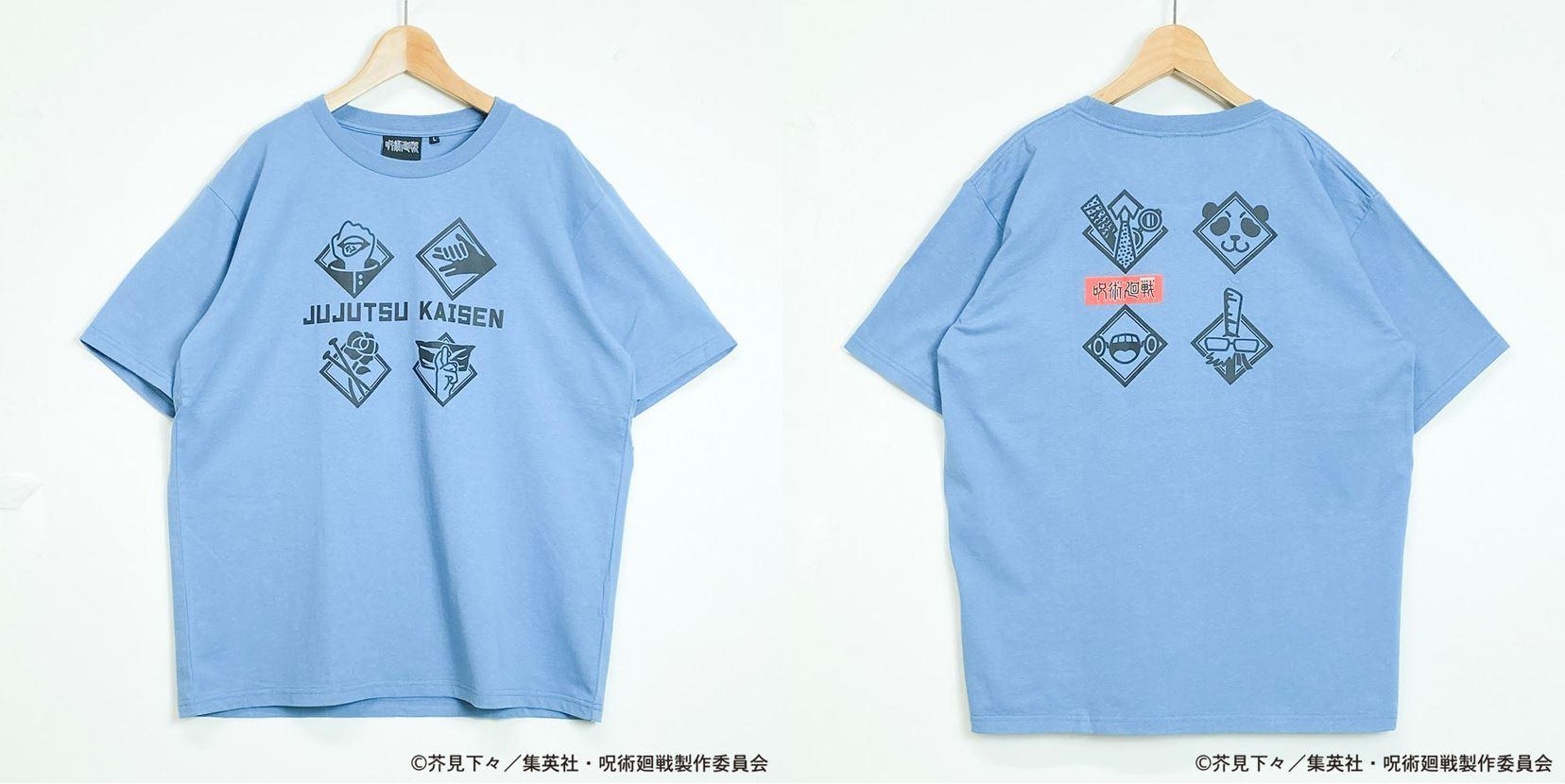 呪術廻戦TシャツE(S~LL)