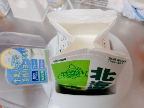 ヨーグルトメーカー 牛乳パックをセット