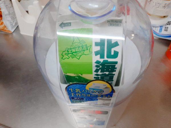 ヨーグルトメーカー 牛乳パックをセットしてフタを閉じる