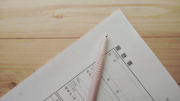 スターバックスのアルバイト採用される5つの条件