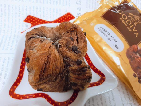 ゴディバ×パスコ「ショコラブレッド」を食べた感想